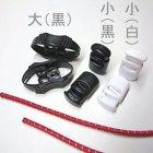 商品の説明写真3: リフレクトテープ入りゴム製くつヒモ (3mm丸ヒモ)