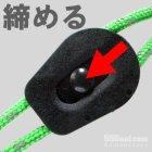商品の説明写真2: コードロック大(Fix Lock)2個パック