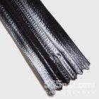 商品の説明写真2: 止水ファスナー30(ブラック・30センチ)