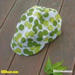 画像1: 手ぬぐい サイクルキャップ 緑茶玉